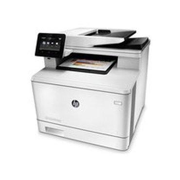 Laserprinter HP laserjet pro m477fdn