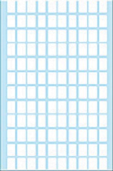 Etiket Herma 3610 8x12mm wit 462stuks